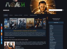 Kinovego.ru thumbnail