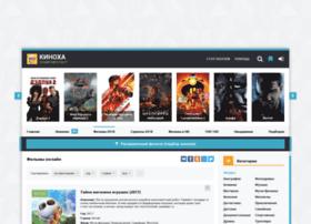 Kinoxa.net thumbnail