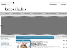 Kinozala.biz thumbnail