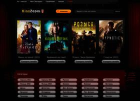 Kinozapas.ru thumbnail