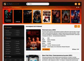 Kinozoom.pw thumbnail
