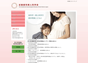Kinsanpu.jp thumbnail