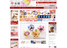 Kinsencandy.jp thumbnail