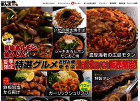 Kinta.co.jp thumbnail