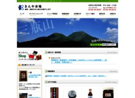 Kinya.co.jp thumbnail