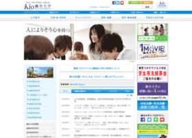 Kio.ac.jp thumbnail