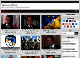 Kiprcoast.ru thumbnail