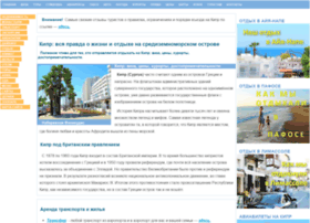 Kipros.ru thumbnail