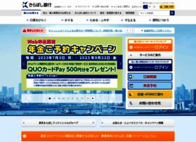 Kiraboshibank.co.jp thumbnail