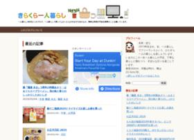 Kirakura.net thumbnail