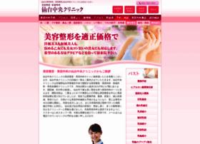 Kirei-kirei-sendai.jp thumbnail