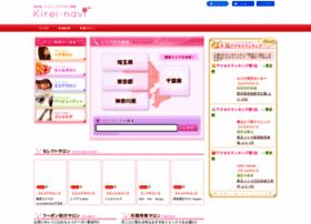Kirei-navi.net thumbnail
