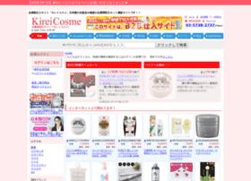 Kireicosme.jp thumbnail