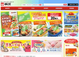Kiribai.co.jp thumbnail