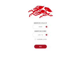 Kirin.com.tw thumbnail
