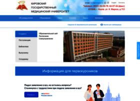 Kirovgma.ru thumbnail
