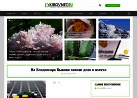 Kirovnet.ru thumbnail