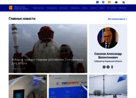 Kirovreg.ru thumbnail