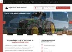 Kirovshina.ru thumbnail