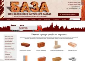 Kirpich-ors.ru thumbnail