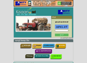Kisaan.net thumbnail