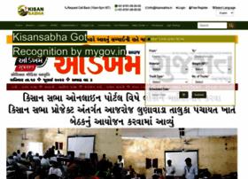 Kisansabha.in thumbnail