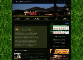 Kisarazugolfclub.jp thumbnail