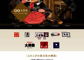 Kisoji.co.jp thumbnail