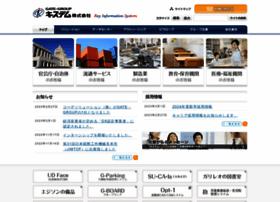 Kistem.co.jp thumbnail