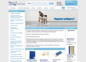 Kit-hobby.ru thumbnail