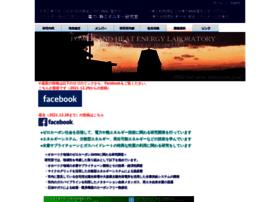 Kit-power-engineering-lab.jp thumbnail