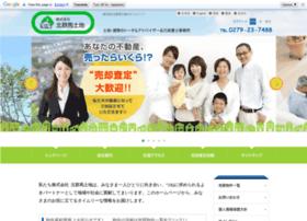 Kitagunma.jp thumbnail