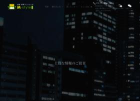 Kitahama-chintai.jp thumbnail