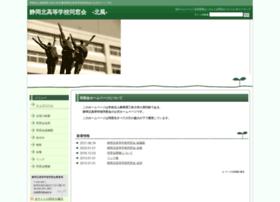 Kitakaze.org thumbnail