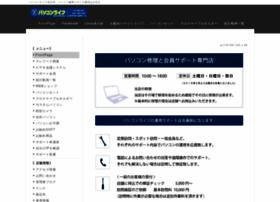 Kitakyu-h.co.jp thumbnail