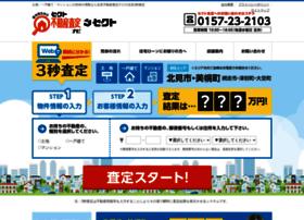 Kitami-satei.jp thumbnail