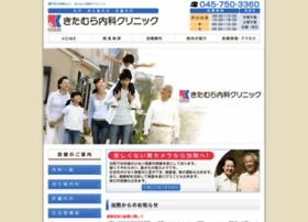 Kitamura-naika.jp thumbnail