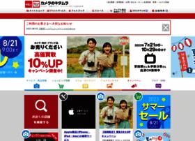 Kitamura.jp thumbnail