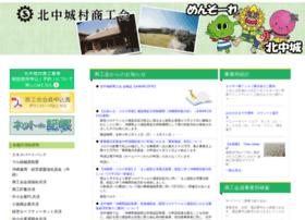 Kitanaka.or.jp thumbnail