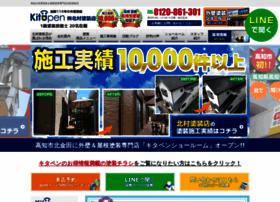 Kitapen.jp thumbnail