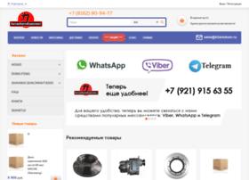 Kitavtokom.ru thumbnail