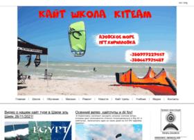Kiteam.com.ua thumbnail