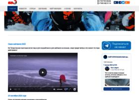 Kitekazan.ru thumbnail