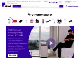 Kitfort.ru thumbnail