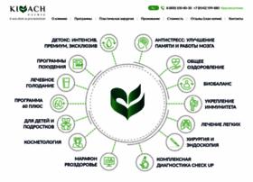 Kivach.ru thumbnail
