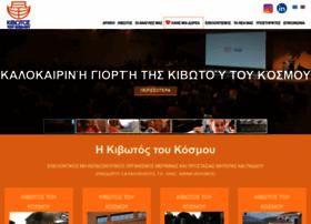 Kivotostoukosmou.org thumbnail