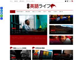 Kiwi-english.net thumbnail