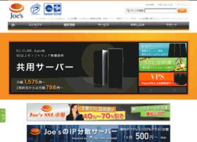 Kiy.jp thumbnail