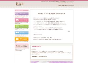 Kiya.biz thumbnail