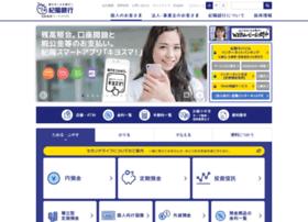 Kiyobank.co.jp thumbnail